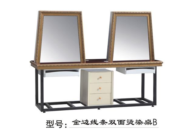 2013新款美发镜台,皮质包边发廊专用镜子