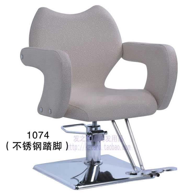 旋转理发椅子/发廊升降椅/女仕美发椅